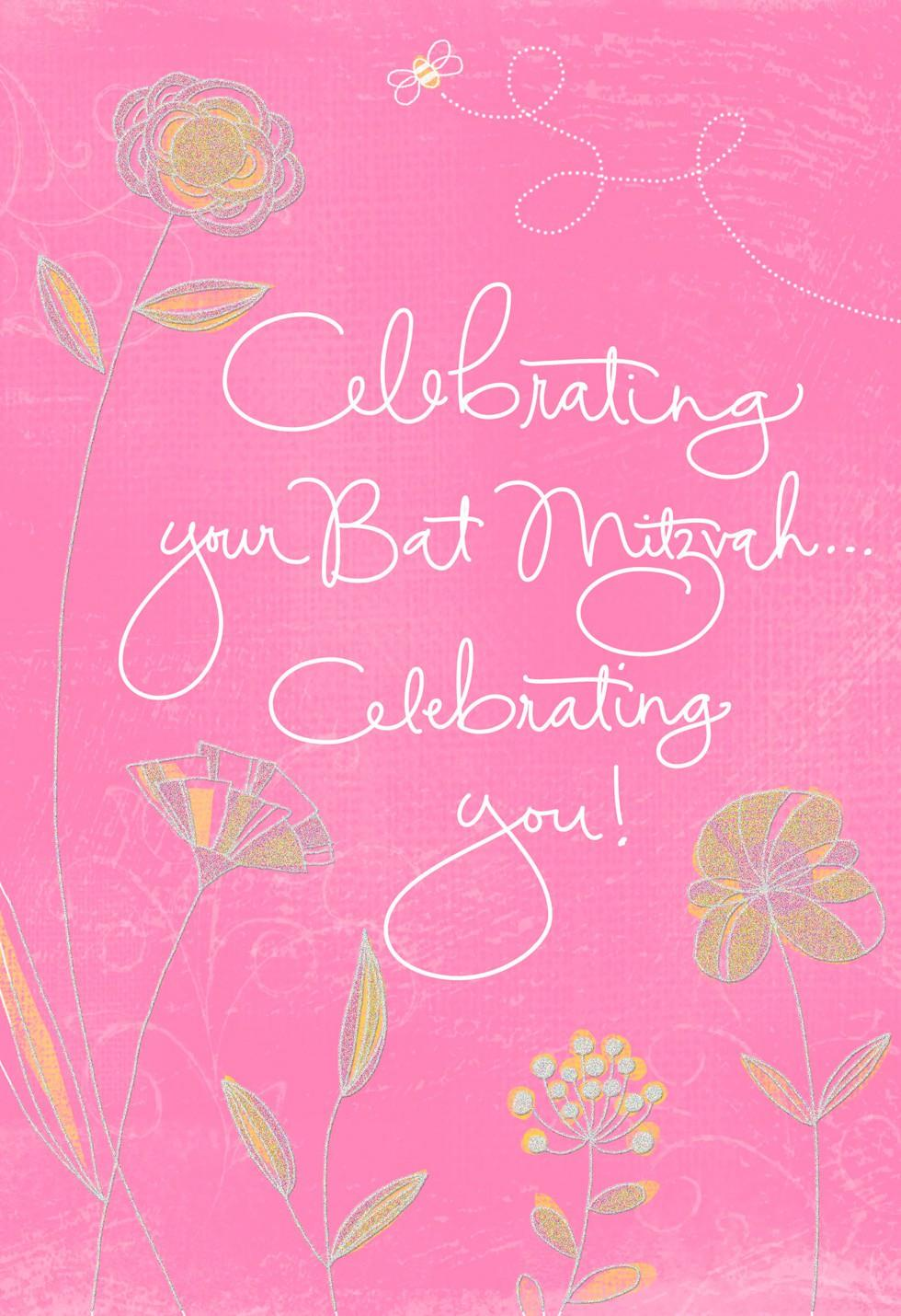 Pink flowers bat mitzvah congratulations card greeting Hallmark flowers
