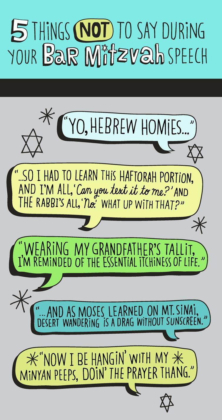 Tree of life jewish greeting cards gifts hallmark things not to say bar mitzvah money holder card kristyandbryce Choice Image
