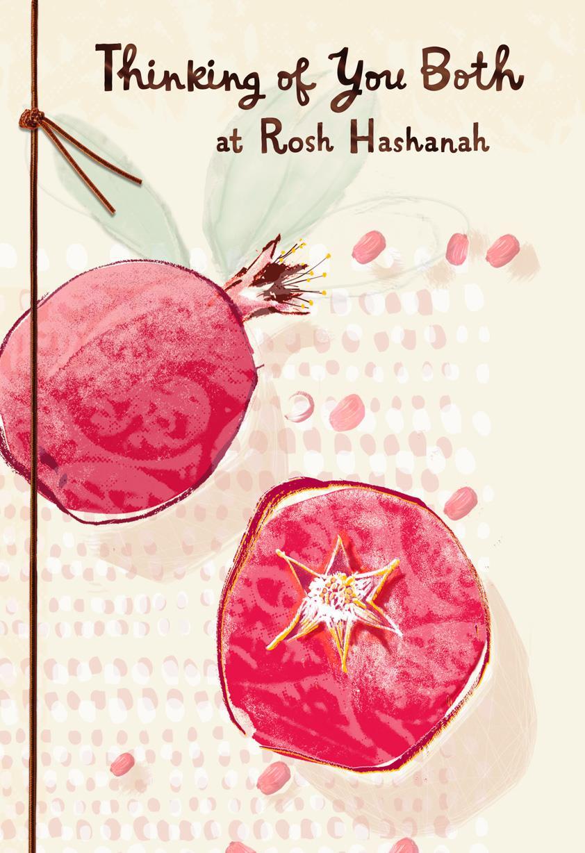 Two Pomegranates Rosh Hashanah Card For Both Greeting Cards Hallmark