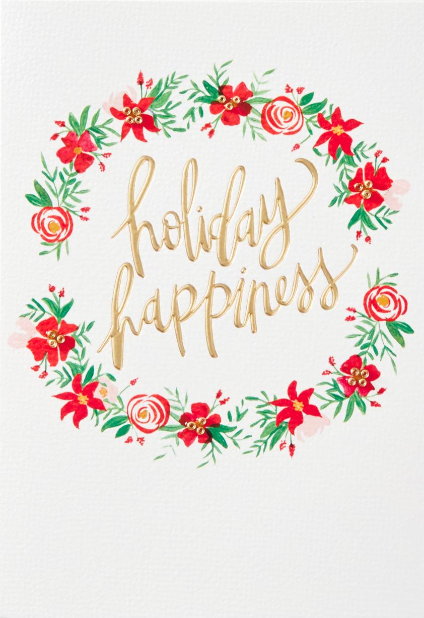 holiday happiness christmas card - greeting cards