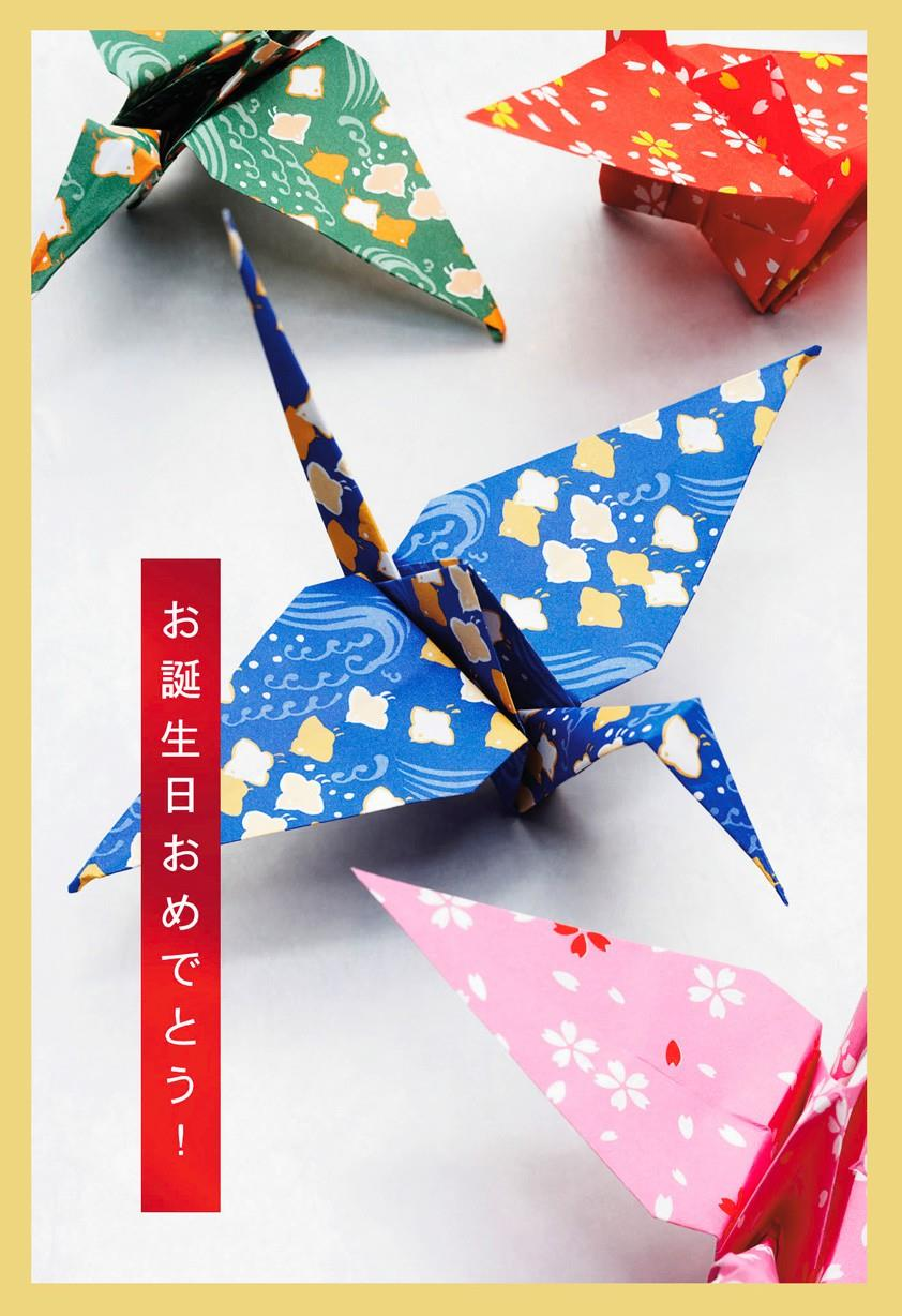 Year ahead japanese language birthday card greeting
