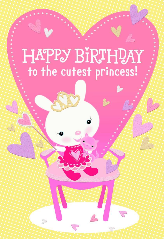 Cutest Princess Birthday Card For Daughter Greeting Cards Hallmark