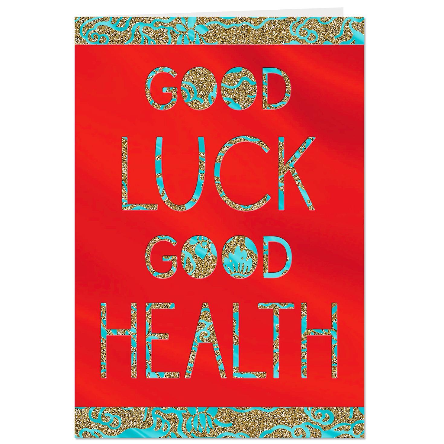 Good Luck Good Health Lunar New Year Card Greeting