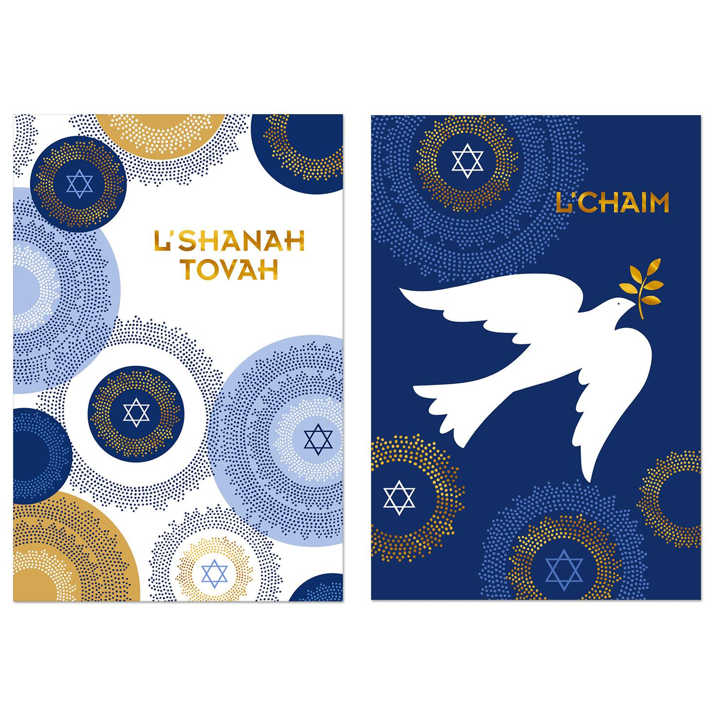 Star Of David And Dove Rosh Hashanah Cards Pack Of 6 Boxed Cards