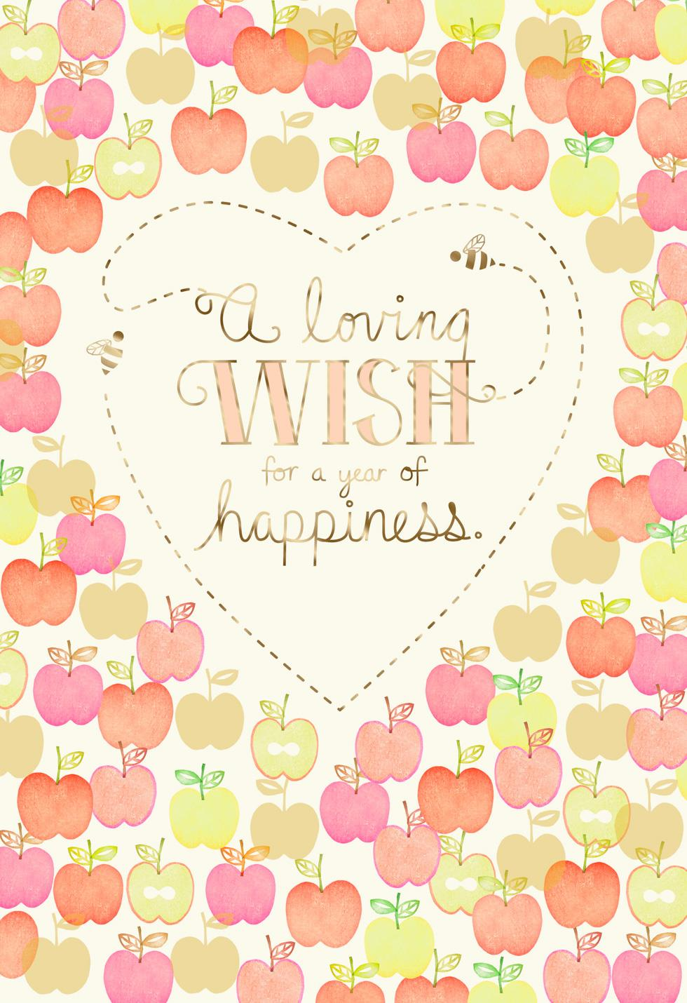 Rosh hashanah jewish new year hallmark apples and honey rosh hashanah card kristyandbryce Choice Image