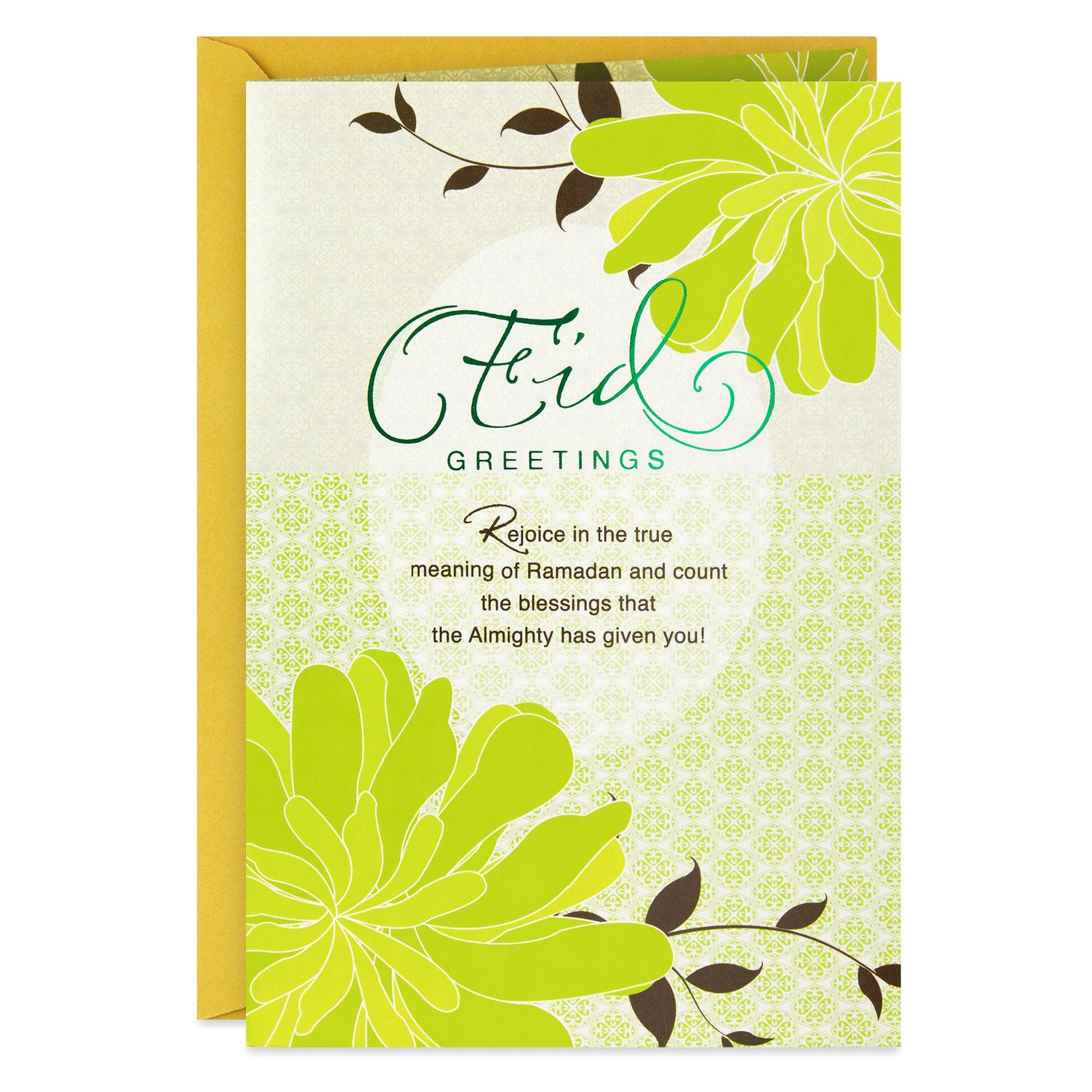 Green Flowers Happiness Eid Card - Greeting Cards - Hallmark