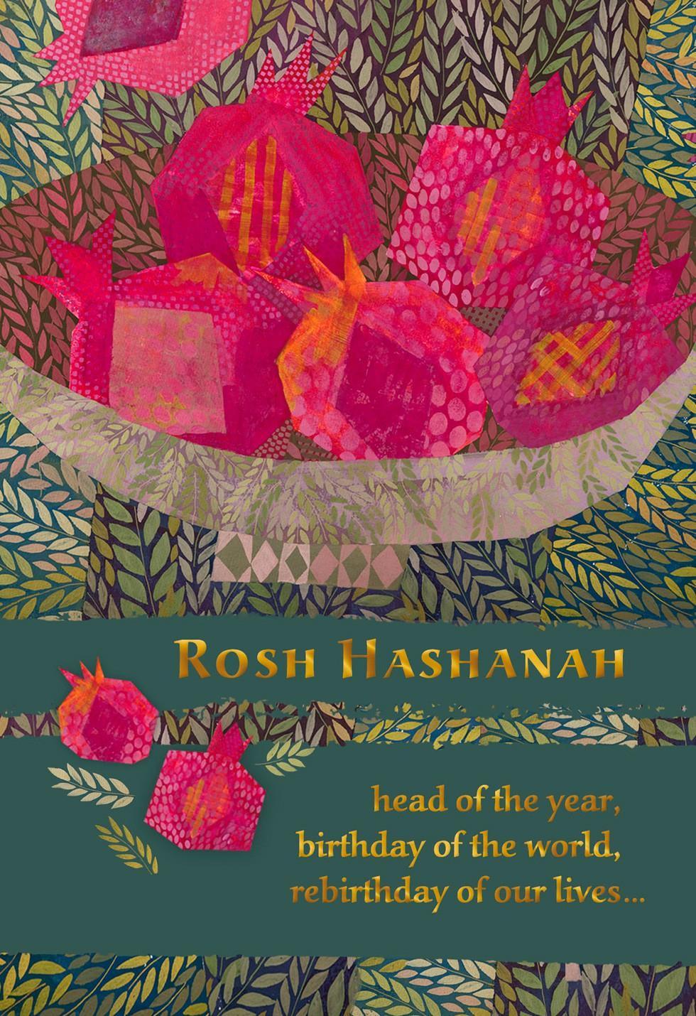Pomegranate Patterns Rosh Hashanah Card Greeting Cards