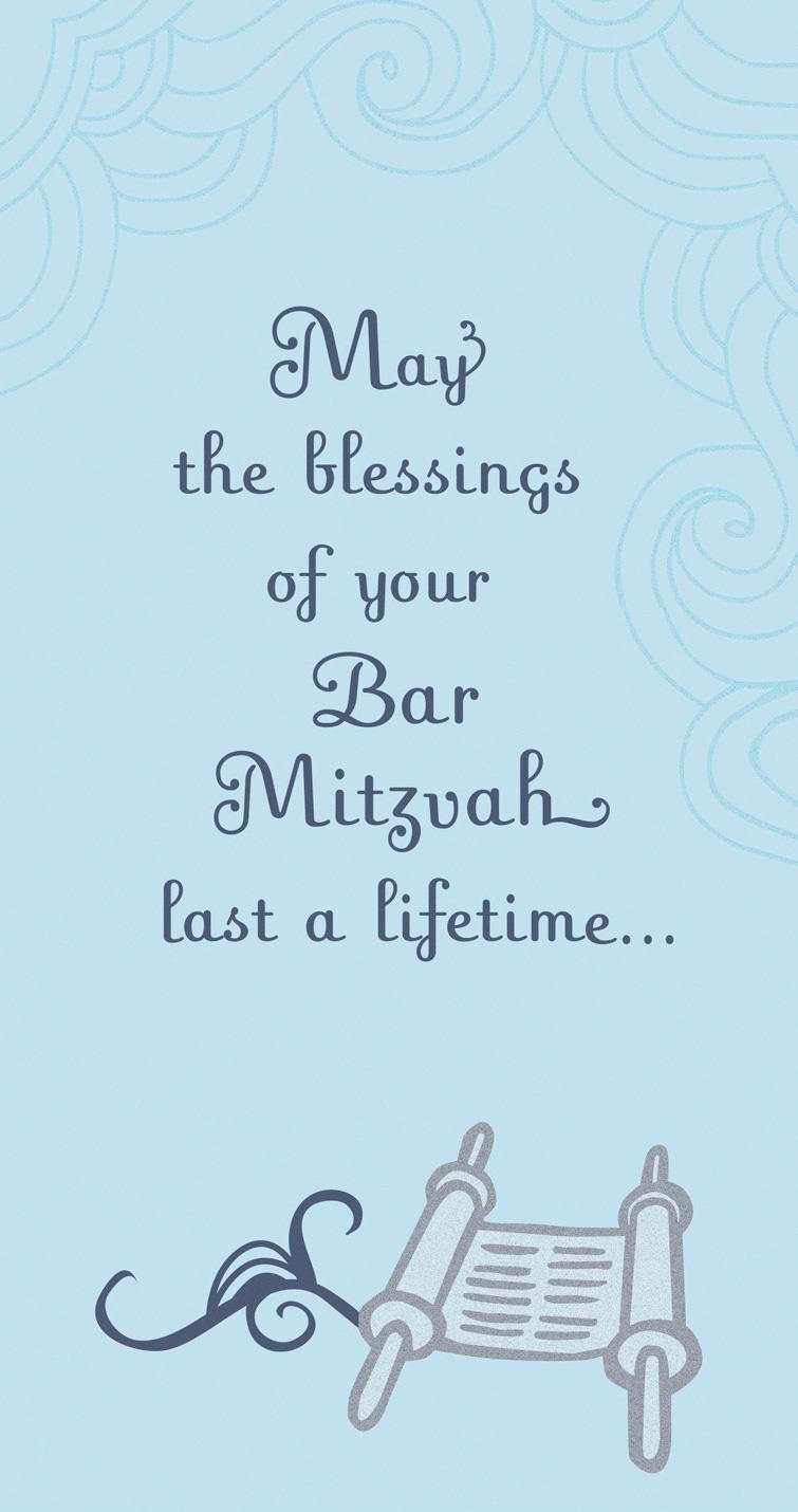 Blue Torah Scroll Bar Mitzvah Money Holder Card
