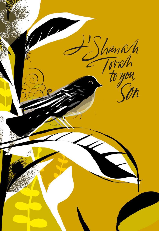 Rosh hashanah jewish new year hallmark lshanah tovah bird rosh hashanah card for son kristyandbryce Choice Image