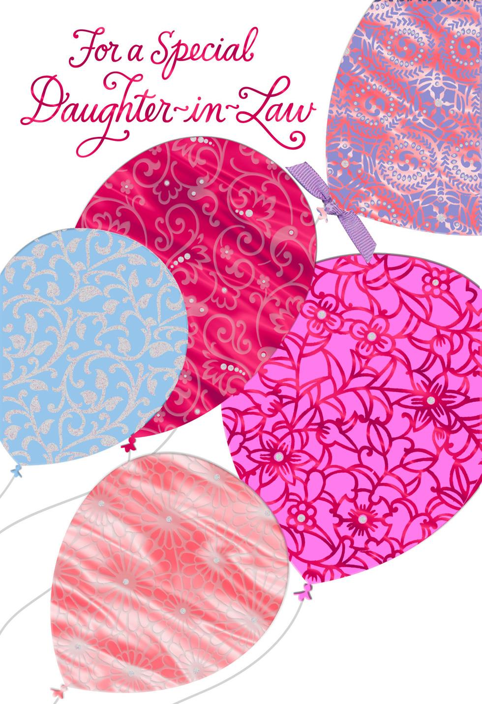 Happy Youre Family Birthday Card For Daughter In Law