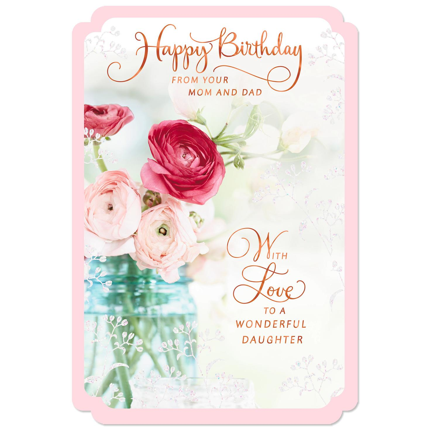 This is an image of Dramatic Hallmark Printable Cards