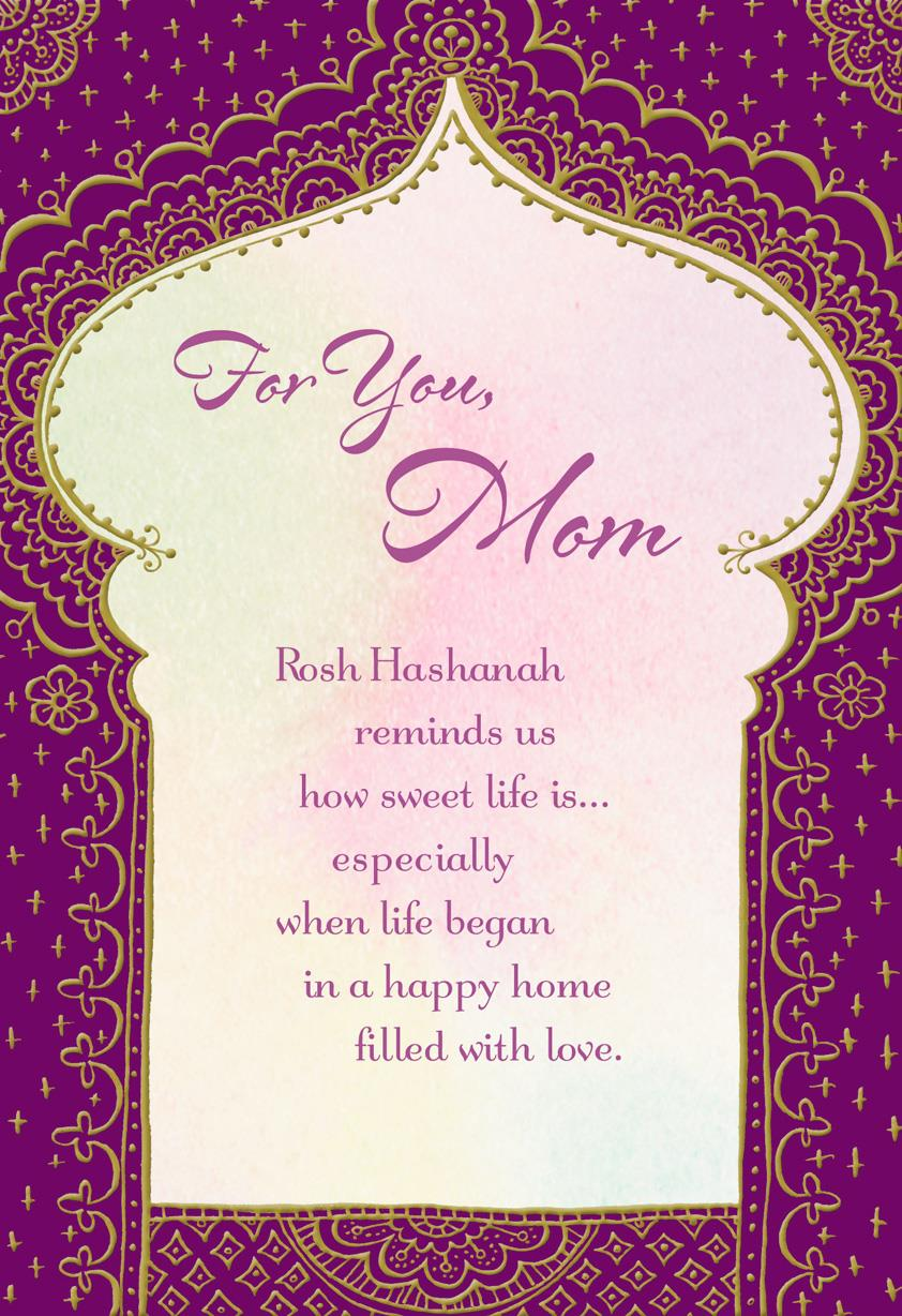 thank you for your love rosh hashanah card for mom