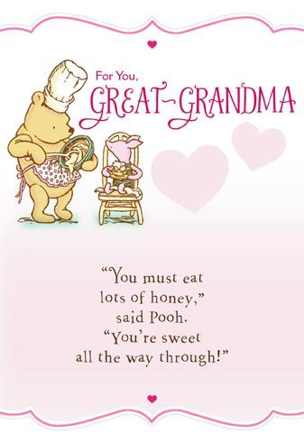Pooh And Piglet Baking Great Grandma Valentine S Card