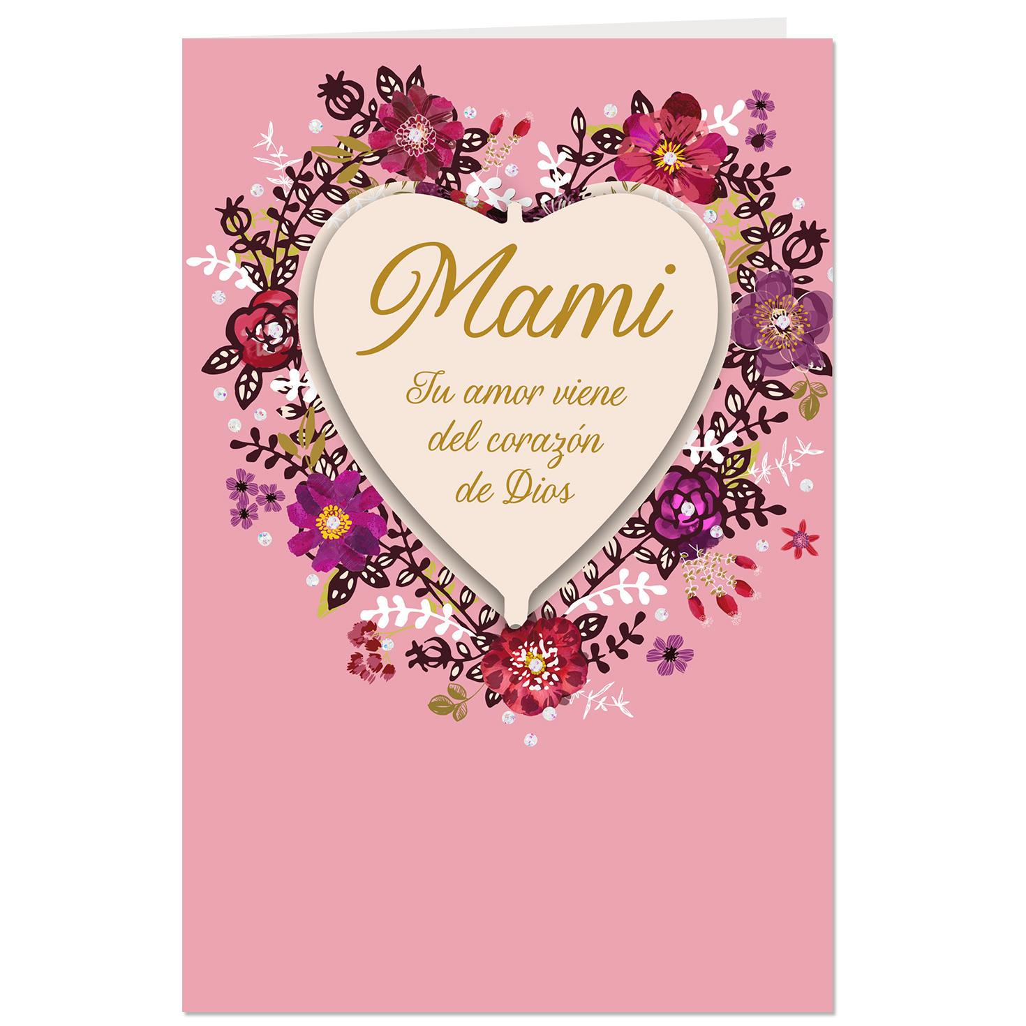 Thank You Spanish Language Valentines Day Card For Mom Greeting