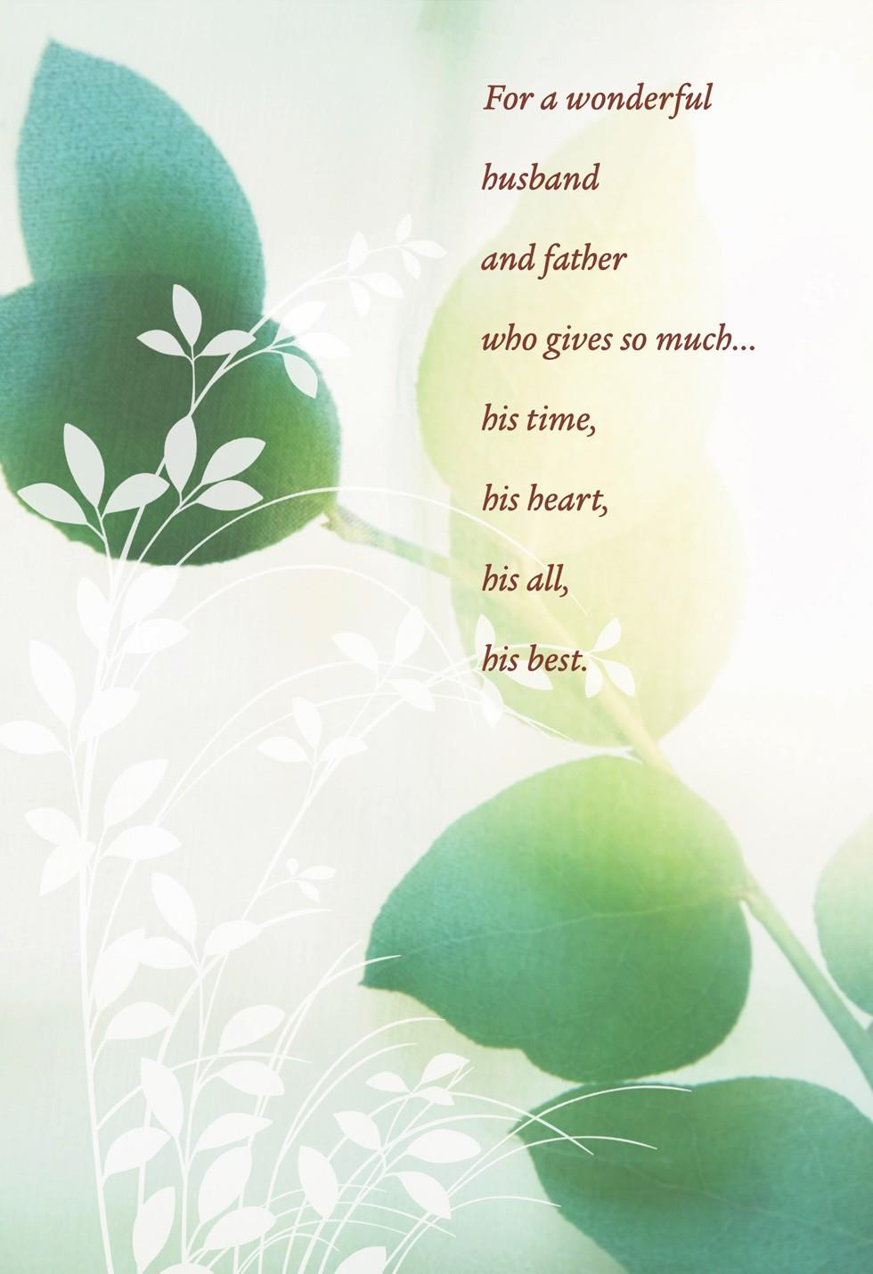 Floating Leaves Fathers Day Card Greeting Cards Hallmark