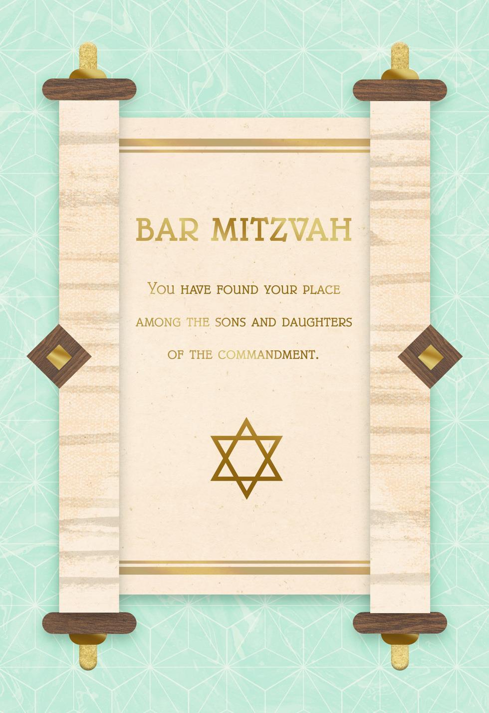Torah Scroll Bar Mitzvah Card