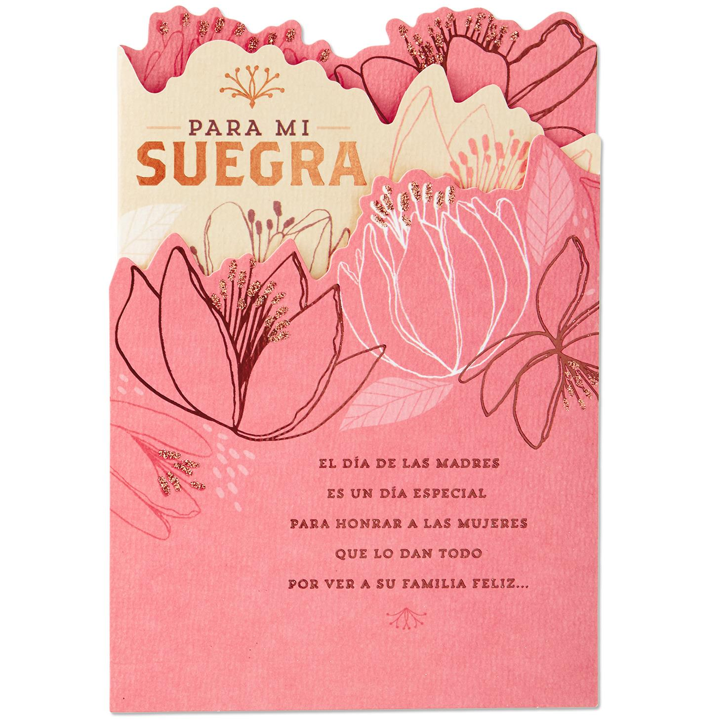 To My Mother In Law Spanish Language Mothers Day Card Greeting