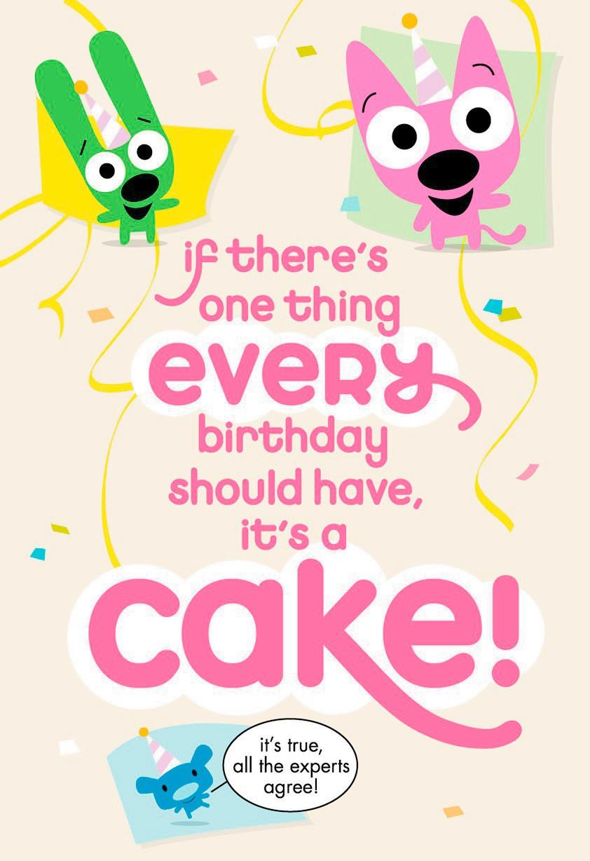 hoops and yoyo free ecards birthday 28 images hoops yoyo on – Hoops and Yoyo Birthday Greetings