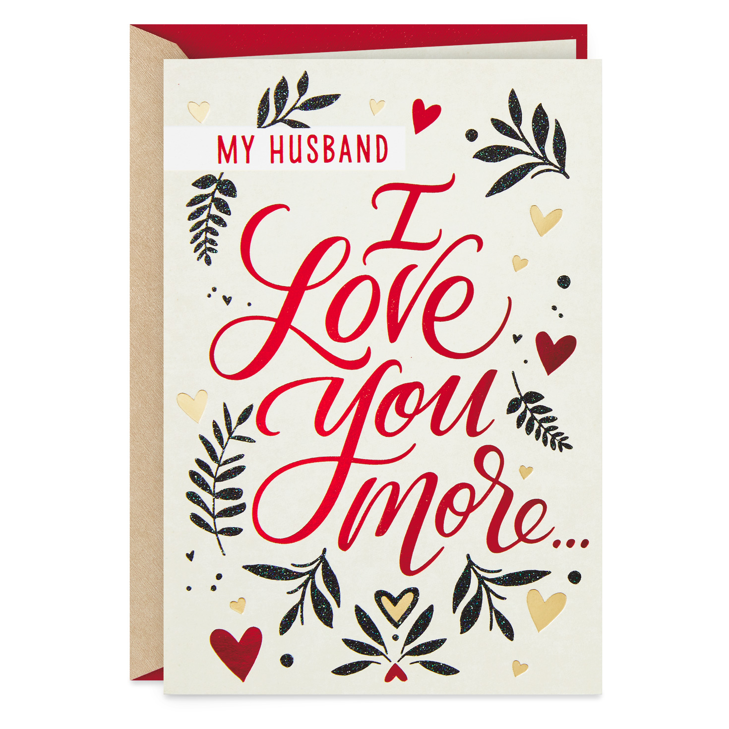Love You More Than Anything Valentine's Day Card for ...