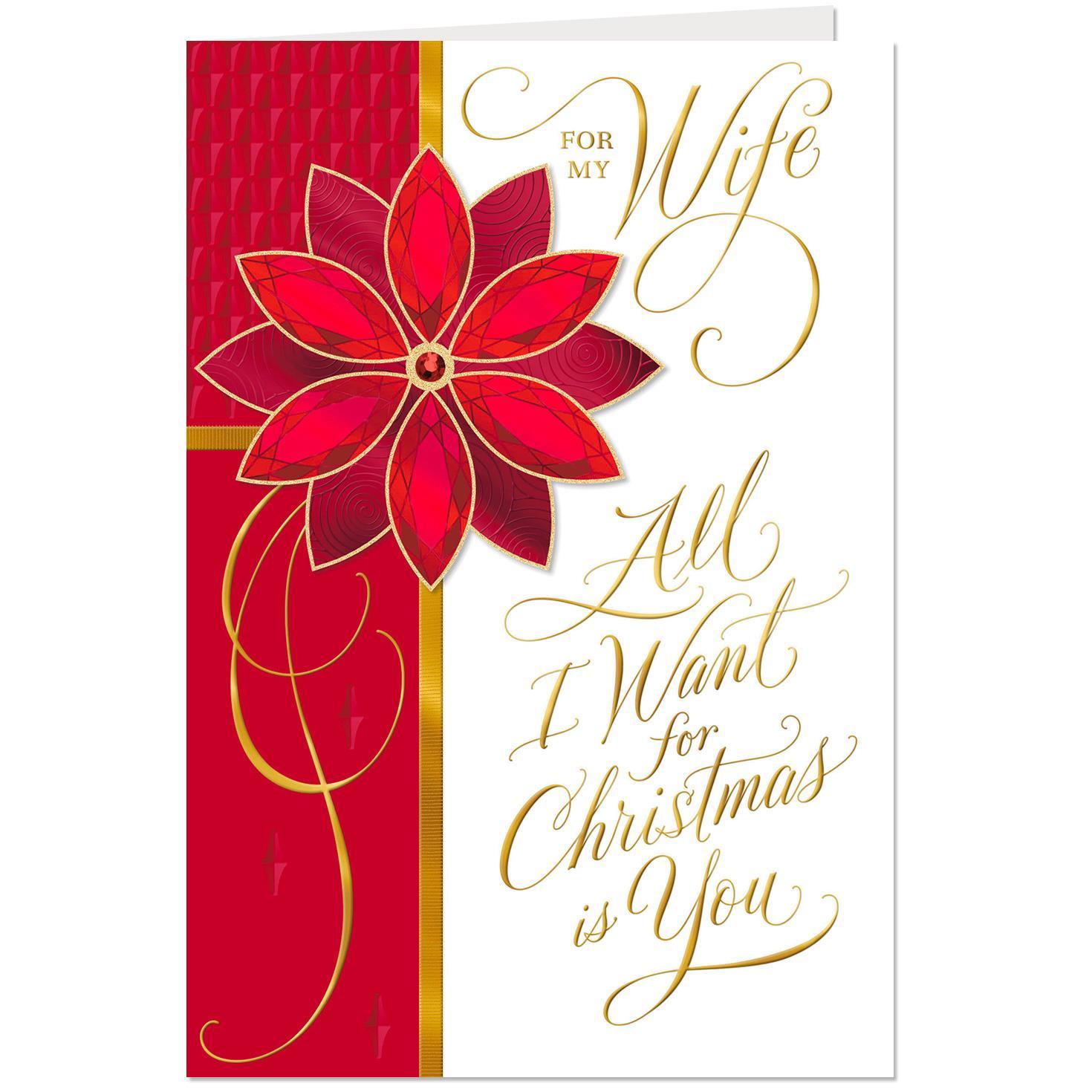 All My Love Christmas Card For Wife Greeting Cards Hallmark