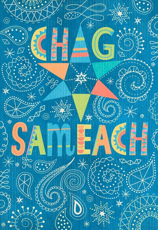 Chag Sameach Hanukkah Card Greeting Cards Hallmark